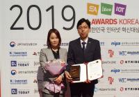 2019 소셜아이어워드 공공기관 블로그분야 최우수상