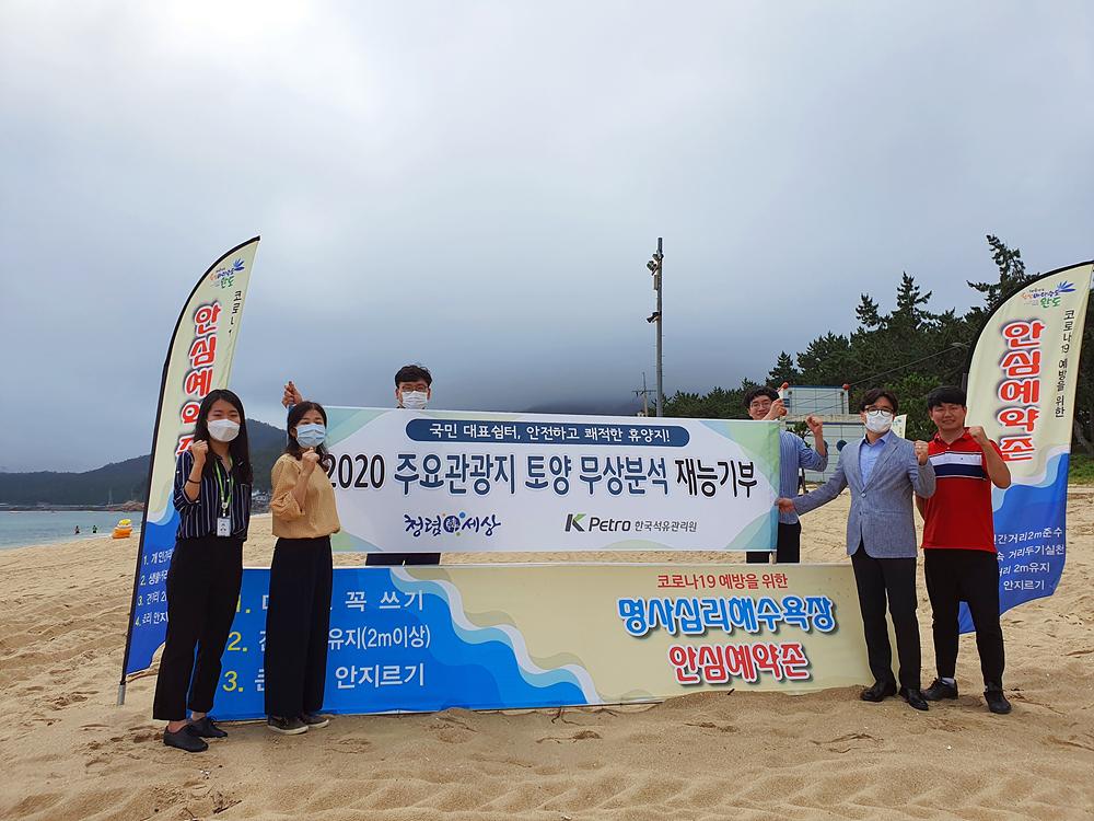 토양오염무상분석